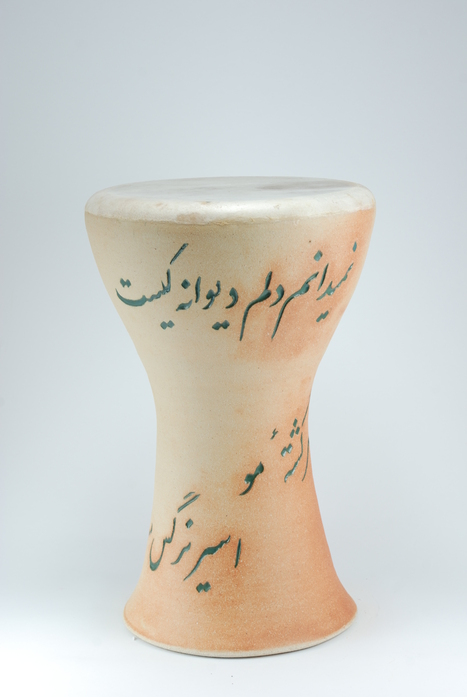 Professional quality hand made ceramic drum decorated with poem of Baba Taher made by Rowshan Dowlatabadi. 
