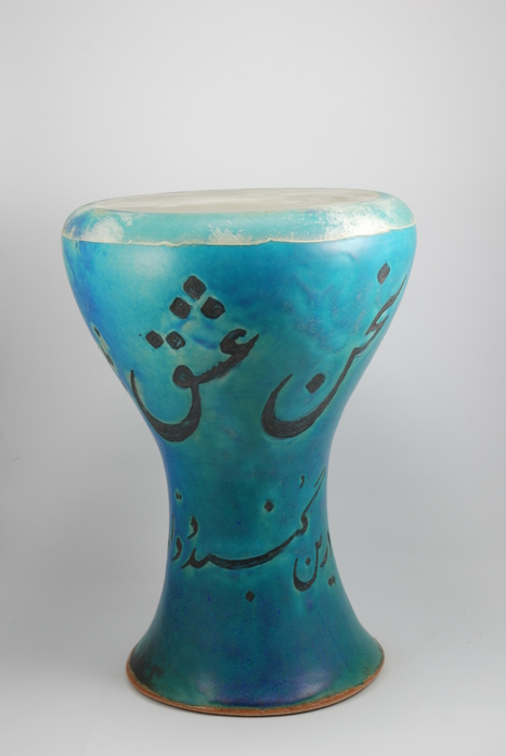 Professional quality hand made ceramic drum decorated with poem of Hafez made by Rowshan Dowlatabadi.   (Head: 21 cm, Height: 36 cm, Skin: Calf)