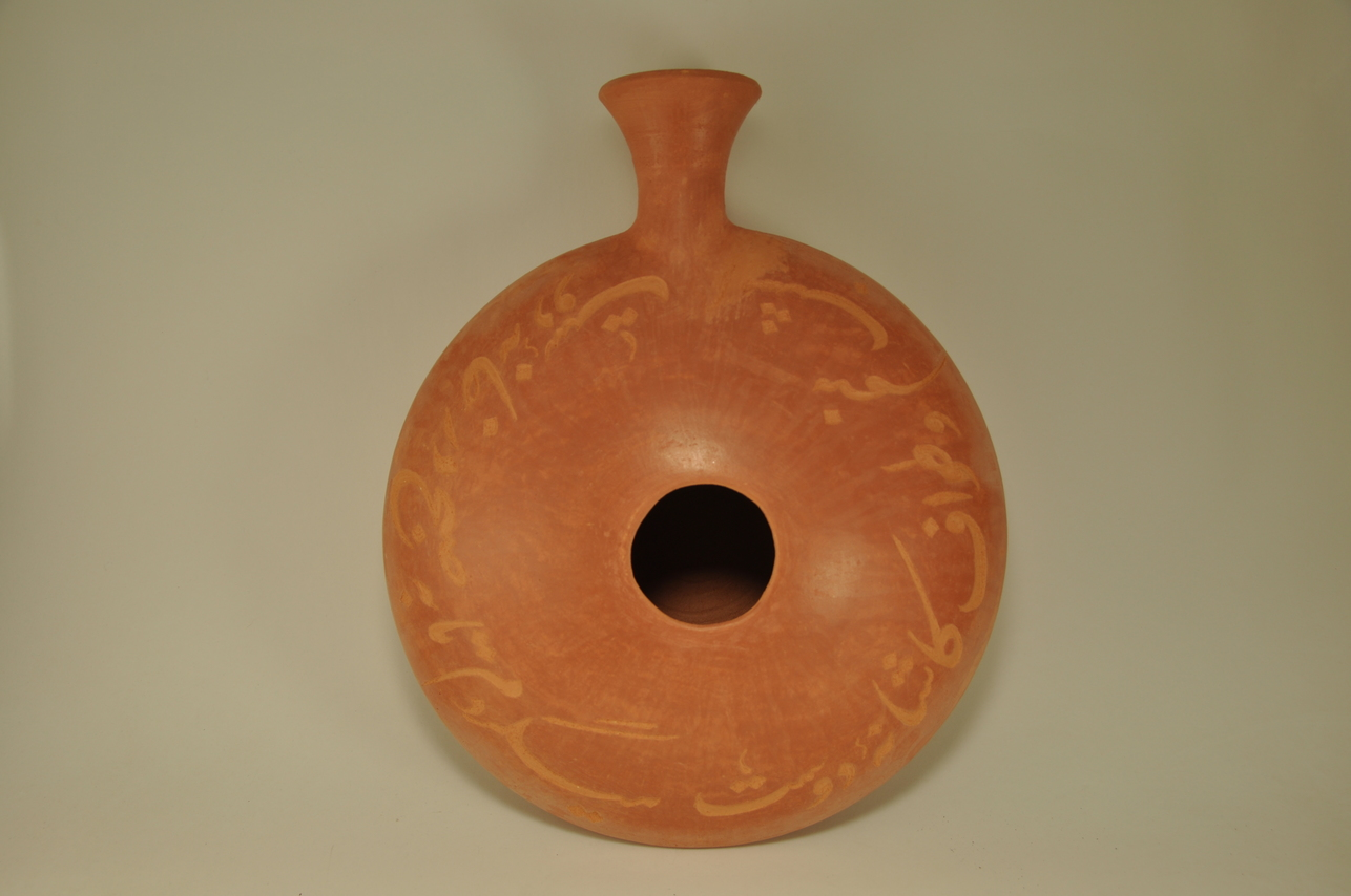 Professional quality hand made ceramic udu decorated with poem of Rumi made by Rowshan Dowlatabadi. 